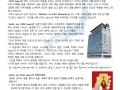 [일본]김세진선교사님 선교편지