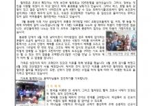 [필리핀]_2020.6월.이수현.박미희선교사