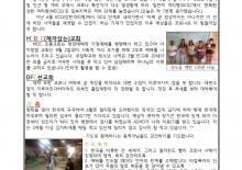 [필리핀]_2020.8월.이수현.박미희선교사