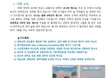 [태국]_2021.5월.서보훈김용희선교사