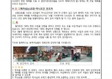 [필리핀]이수현/박미희 선교사의 5월 기도편지