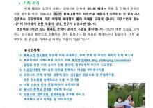 [태국]_2021.7월.서보훈김용희선교사