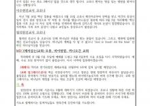 필리핀 이수현/박미희 선교사 9월 기도편지