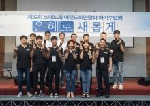 20180806_소래노회여전도회연합수련회
